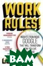 Work Rules! Ins