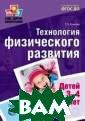 Чувство капучин о. Роман Анджел ис Надя де ISBN :978-5-367-0370 1-2