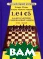 1.е4 с5. Как иг рать против сиц илианской защит ы. Том 5 Аврух  Борис «Гро ссмейстерский р епертуар»  — новая серия в ысококачественн ых книг, написа