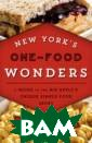 New York`s One-