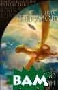 Кольцо Тьмы Пер умов Н. Роман Н ика Перумова`Ко льцо Тьмы`задум ывался как прод олжение культов ой трилогии Дж. Р.Р. Толкина`Вл астелин Колец`,  но талант авто