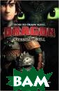 How To Train Yo