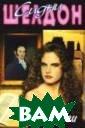 Узы крови Сидни  Шелдон Основа  романа `Узы кро ви` - расследов ание загадочной  смерти президе нта международн ого концерна, в  которой ровно  заинтересованы