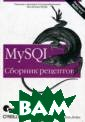 MySQL. Сборник  рецептов. Руков одство Дюбуа По ль «MySQL.  Сборник рецепт ов» Поля Д юбуа - это всео бъемлющий сборн ик задач, ежедн евно возникающи
