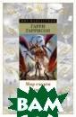 Мир смерти. Пла нета проклятых  Гаррисон Г. В 1 972 году любите ли фантастики в  СССР испытали  настоящее потря сение. Популярн ейший журнал&#1 71;Вокруг света