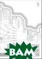 Природные и тех ногенные источн ики неионизирую щих излучений.  Учебное пособие  Аполлонский Ст анислав Михайло вич, Акимов Мих аил Николаевич  Пособие разрабо