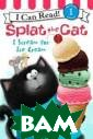 Splat the Cat.  I Scream for Ic e Cream Scotton  Rob Splat and  his class go on  a field trip t o an ice cream  factory in this  delectable I C an Read book fr
