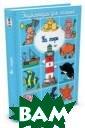 На море Бомон Э . Эта книжка из  серии энциклоп едий для самых  маленьких расск азывает, какие  животные обитаю т в море, что п роисходит в пор ту, зачем нужен