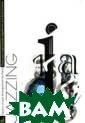 Jazzing. Класси ка в джазовой о бработке для фо ртепиано Маркин  Ю.Н. В сборник  включены джазо вые аранжировки  популярных кла ссических произ ведений Бетхове