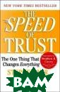 The Speed of Tr