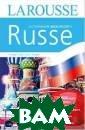 Dictionnaire La rousse maxi poc he plus russe:  Edition en fran çais et ru sse Larousse IS BN:978-2-03-591 598-6