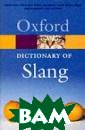 Oxford Dictiona