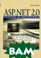 ASP.NET 2.0: �� ���� � ��������  ������ �.�. �� ��� ��������� � �������� ������  ASP.NET 2.0, � ������ �������� �� ������������ � ��������� ��� ������� ��� ���