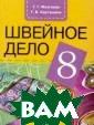 ������� ����. � ������ ��� 8 �� ���� ���������� � (������������ �) ������������ ��� ����������  VIII ����, ���� ���� �.�. ����� �� ���������� � ��� �������� ��