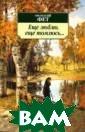 Еще люблю, еще  томлюсь... Сери я «Азбука-класс ика» (pocket-bo ok)  Фет А. А.   352 стр. В нас тоящем издании  публикуются сти хотворения выда ющегося русског