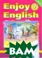 Английский язык : Английский с  удовольствием/E njoy English. 7  класс. Учебник . ФГОС Биболето ва Мерем Забато вна `Enjoy Engl ish`(7 класс) п родолжает серию