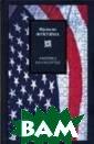 Америка на расп утье. Серия: Ph ilosophy / Amer ica at the Cros sroads Фрэнсис  Фукуяма / Franc is Fukuyama 288  стр. Знамениты й американский  философ, социол