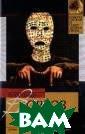 Бубновый валет  Владимир Орлов  `Бубновый валет `. Одно из лучш их произведений  в творчестве к лассика совреме нной литературы  Владимира Орло ва. Роман, соче