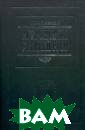 Астрономия Древ ней Руси Святск ий Д.О. Д.О. Св ятский (1881-19 40), выдающийся  историк и астр оном, его работ ы по астрономии  Древней Руси н е утратили свое