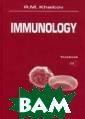 Иммунология Хаи тов Р.М. 320 ст р. В учебнике п редставлены сов ременные сведен ия о практическ и всех аспектах  строения и фун кционирования с истемы иммуните