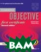 Objective First