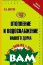 ��������� � ��� ���������� ���� �� ���� . ����� ���� � �������� ����� ������ �� �� ISBN:978-5-1 7-085449-3