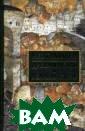 Древняя Русь и  Великая степь Г умилев Лев Нико лаевич Книга по священа одной и з самых сложных  и запутанных п роблем отечеств енной истории —  вопросу взаимо