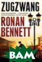 Zugzwang Bennet t Ronan St Pete rsburg, 1914. D r. Otto Spethma nn, a famous ps ychoanalyst, is  implicated in  a murder. But h e is preoccupie d with Avrom Ro