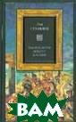 Тысячелетие вок руг Каспия Лев  Гумилев `Тысяче летие вокруг Ка спия` - известн ая книга Льва Н иколаевича Гуми лева, являющаяс я своего рода п родолжением его