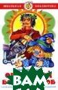 Огненный бог Ма рранов Волков I SBN:978-5-9781- 0146-1