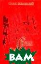 Сумма теологии.  Часть 1: Вопро сы 1-43 Аквинск ий Ф. `Сумма те ологии`(Summa T heologica) - од но из самых зна менитых в истор ии философии пр оизведений, гла