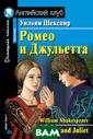 Ромео и Джульет та / Romeo and  Juliet Уильям Ш експир Трагедия  `Ромео и Джуль етта` была напи сана Уильямом Ш експиром в 1595  году. В основе  ее сюжета лежи