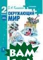 � � ��� ������.  1-2 ����� �. � . ��������� ��� ���� ��� 2 ���� �� ������������ � � 1 ������ �� �������� ������ ��� �����.ISBN: 5-89308-003-3