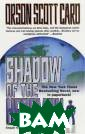 Shadow of the H