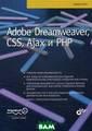 Adobe Dreamweav er, CSS, Ajax и  PHP Пауэрс Д.  1056 стр. Руков одство содержит  полный набор с ведений для соз дания современн ых динамических  web-приложений