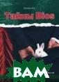 Тайны Bios В. В . Якусевич  336  стр. Основная  задача этой кни ги - подробно и  доходчиво расс казать о многоч исленных настро йках BIOS Setup , о методах опт