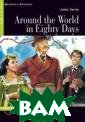 Around the Worl