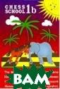 Учебник шахматн ых комбинаций.  1b Иващенко Сер гей Эта книга п редназначена дл я юных любителе й шахмат, котор ые делают самые  первые шаги в  этой мудрой и у