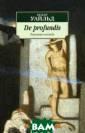 De profundis. Т юремная исповед ь Оскар Уайльд  Блестящий англи йский писатель,  поэт, драматур г, мэтр английс кого и европейс кого эстетизма,  яркая знаменит