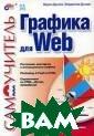 ������� ��� Web  ������ ����� � ���� ���������  ������������ �� �����: ��������  � ��������� �� ��������� ����� ������ � ������ ��. �������� �� ������ �������