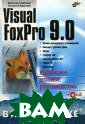 Visual FoxPro 9