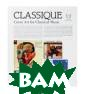 Classique: Cove