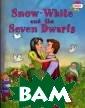 Белоснежка и се мь гномов. Snow  White and the  Seven Dwarfs (н а английском яз ыке) Наумова Н. А. Эта книга вх одит в серию ил люстрированных  учебных пособий