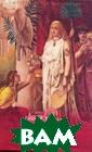 Клеопатра.  Сер ия: Историческа я библиотека Ха ггард Г.Р. 384  стр.Роман `Клео патра` - истори чески достоверн ые реалии, увле кательный сюжет . Эпоха последн
