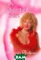Secret любви и  секса от Натали и Правдиной Пра вдина Н.Б. 224  стр. Эта книга  от первой до по следней страниц ы посвящена люб ви. Любовную жи знь нельзя пуск
