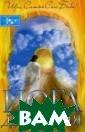 Йога действия.  Значение самоот верженного служ ения. Сборник в ысказываний Бха гавана Шри Сать я Саи Бабы Бхаг аван Шри Сатья  Саи Баба Служен ие, угодное Бог