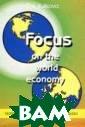 Focus on the wo rld economy. Ми ровая экономика  - подробно (на  английском язы ке) (+ компакт- кассета) Кулико ва О.В. Данное  учебное пособие  способствует р