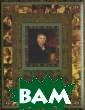 Полное собрание  басен Иван Анд реевич Крылов 4 48 стр. Полное  иллюстрированно е собрание басе н гения всех вр емен и народов  И. А. Крылова.  В баснях «дедуш