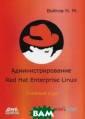 Администрирован ие Red Hat Ente rprise Linux. У чебный курс. Ко нспект лекций и  практические р аботы v. 1.10 В ойтов Никита Ми хайлович Эта кн ига позволяет ч