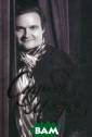 Судьбы моды Але ксандр Васильев  Цитата `Уникал ьность русской  моды состоит в  ее запоздалом,  но своеобразном  формировании.  Причиною этому  было отдаленное